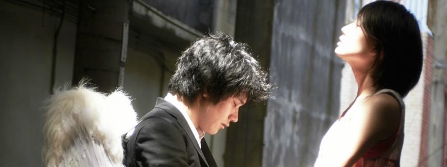 Ten-No-Chasuke